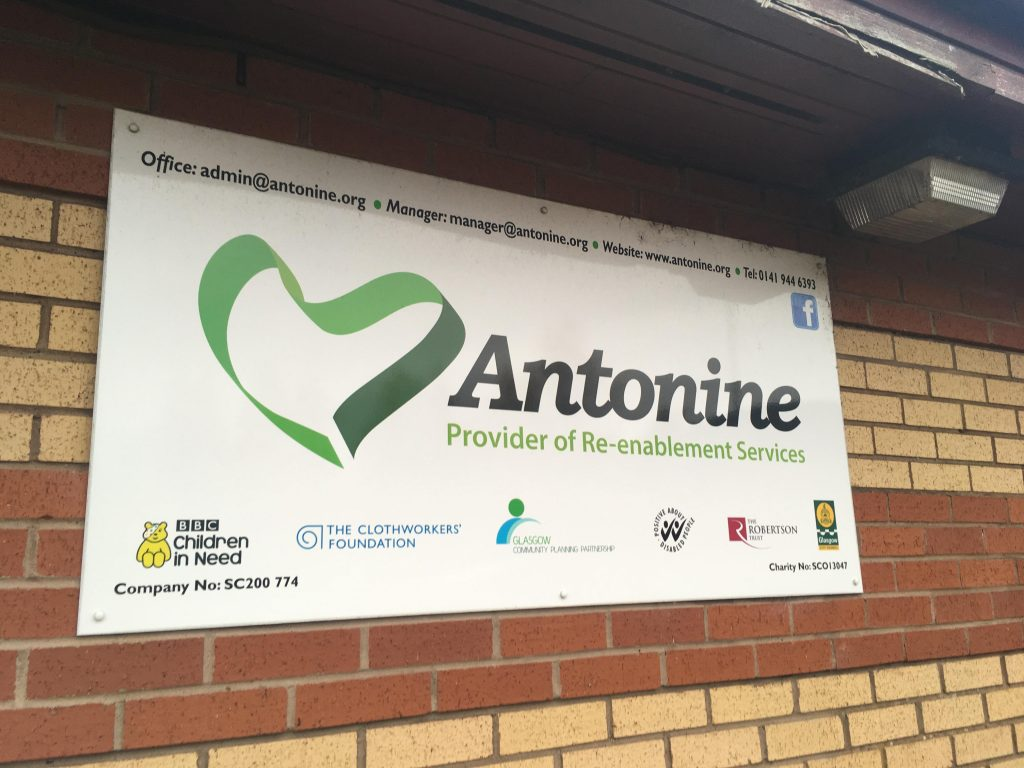 Antonine Court Sign
